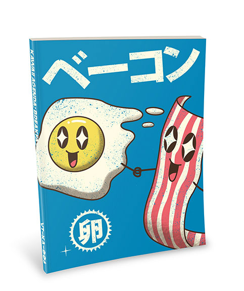 Kawaii Notebook: Breakfast 2