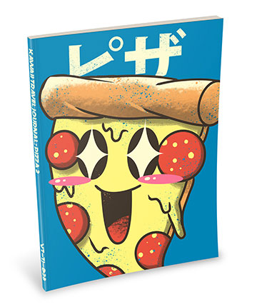 Kawaii Notebook: Pizza 2