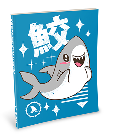 Kawaii Notebook: Shark